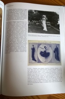 My chapter in Russian!